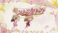 [anime][gif][スイートプリキュア][北条響][南野奏][アイキャッチ]