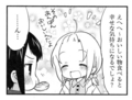 [manga][Aチャンネル][黒田bb][るん][トオル][ロリ]