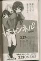 [manga][Aチャンネル][黒田bb][ナギ(Aチャンネル)]