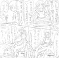 [illust][俺妹][高坂桐乃][くんかたん]