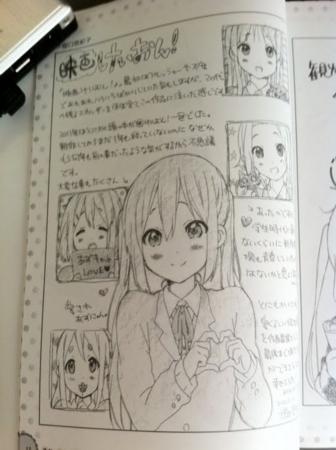 堀口悠紀子の画像 p1_14