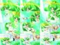 [anime][スマイルプリキュア][緑川なお][プリンセスフォーム]