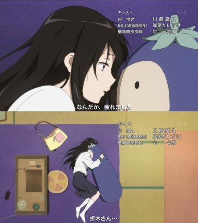 [anime][氷菓][千反田える][えるさんのナス][字幕][心の声]