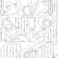 [other][俺妹][高坂桐乃][ロリ][くんかたん]きりりんvsろりりん