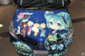 [other][ボーカロイド][初音ミク][痛車]