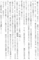 [ライトノベル][織田信奈の野望][竹中半兵衛(信奈)][前田犬千代(信奈)][ねね(信奈)]ロリハーレムな原作