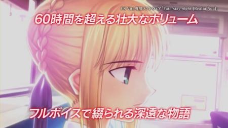[game][Fate][Realta Nua][セイバー]
