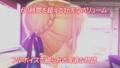 [game][Fate][Realta Nua][セイバー][シニヨン][あたま]
