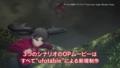 [game][Fate][Realta Nua][遠坂凛]