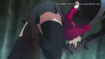 [game][Fate][Realta Nua][遠坂凛][みえない]
