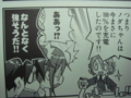 [manga][GA][ノダミキ][きゆづきさとこ]