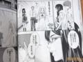 [manga][あの花][泉光][鶴見知利子][本間芽衣子]