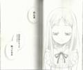 [manga][あの花][泉光][本間芽衣子]
