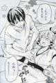 [manga][いなこん原作][いなり、こんこん、恋][よしだもろへ][うか様][おっぱい]おっぱいぐにぐに