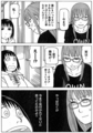 [manga][それ町][石黒正数][辰野トシ子]