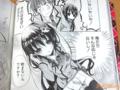 [manga][魔王なあの娘と村人A][tsucaco]
