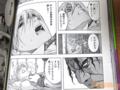 [manga][BTOOOM!][BTOOOM!原作][ヒミコ(BTM)][ヒミコレイプ][拘束]