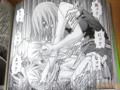[manga][BTOOOM!][BTOOOM!原作][ヒミコ(BTM)][ヒミコvs木下秀美]