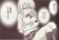 [manga][BTOOOM!][BTOOOM!原作][ヒミコ(BTM)]