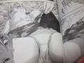 [manga][BTOOOM!][BTOOOM!原作][ヒミコ(BTM)][ぱんつ][股間][めくれ]