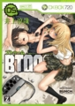 [manga][BTOOOM!][BTOOOM!原作][ヒミコ(BTM)][表紙][破け]