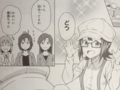 [manga][アイドルマスター][まな][天海春香][メガネ][如月千早][萩原雪歩][菊地真][キャスケット]