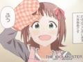 [manga][アイドルマスター][まな][天海春香][お料理][ふぅ・・・]
