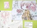 [pema][anime][まどか☆マギカ][鹿目まどか][蒼樹うめ][色紙]劇場版魔法少女まどか☆マギカ前編パンフレットと蒼樹うめ先生色紙