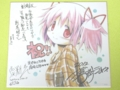 [pema][anime][まどか☆マギカ][鹿目まどか][蒼樹うめ][色紙]劇場版魔法少女まどか☆マギカ前編 蒼樹うめ先生色紙