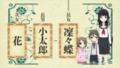 [anime][妖狐×僕SS][白鬼院凜々蝶][河住小太郎][河住花][制服][ロリ]セーラー服
