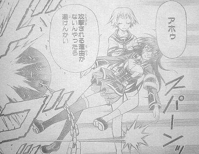 [manga][めだかボックス][黒神めだか]