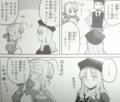 [manga][Fate][セイバー][カレン・オルテンシア]