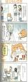 [manga][しばいぬ子さん][うず][石橋茶子]