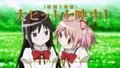 [anime][まどか☆マギカ][鹿目まどか][暁美ほむら][ほっぺ][すりすり][くっつく][ルミナス]