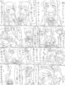 [other][俺妹][高坂桐乃][新垣あやせ][くんかたん]