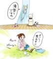 [manga][苺ましまろ][ばらスィー][伊藤千佳][脱げ][ぱんつ][桜木茉莉][アナ・コッポラ]