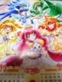 [anime][スマイルプリキュア][星空みゆき][日野あかね][黄瀬やよい][緑川なお][青木れいか][プリンセスフォーム][カレンダー]