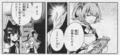 [manga][東方][東方漫画][東方鈴奈庵][本居小鈴][博麗霊夢][霧雨魔理沙][春河もえ]
