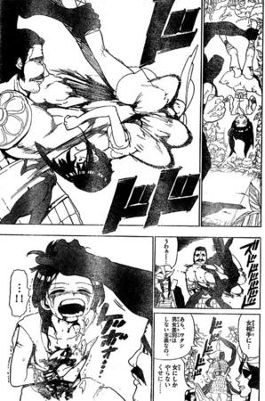 [manga][マギ][モルジアナ][マギ原作][大高忍][リョナ]