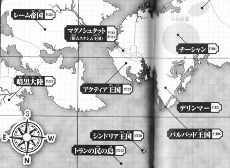 [manga][マギ][マギ資料][マギ原作][地図]