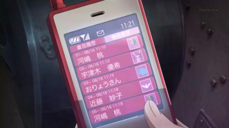 [anime][ガールズ&パンツァー][武部沙織][携帯][おりょう][河嶋桃]