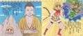 [スマイルプリキュア][プリキュアブック][スマプリ昔話][黄瀬やよい][黄瀬やよい孫悟空]