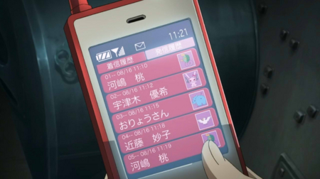 [anime][ガールズ&パンツァー][武部沙織][携帯][着信履歴]