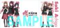 [anime][咲-saki-][咲-saki-グッズ][HMV][高鴨穏乃][新子憧][松実玄][松実宥][鷺森灼][阿知賀女子]