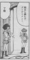[manga][ガールズ&パンツァー][ガルパン漫画][秋山優花里][エルヴィン][歴女(カバ)][b]