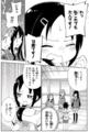 [アイドルマスター][アイマス漫画][namo][ルーキートレーナー]