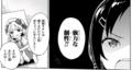 [アイドルマスター][アイマス漫画][namo][ルーキートレーナー][双葉杏][寝てるだけで人気]