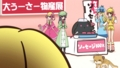 [anime][うーさーのその日暮ら][ミルキィホームズ]