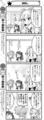 [アイドルマスター][アイマス漫画][千葉サドル][城ヶ崎莉嘉][城ヶ崎美嘉][城ヶ崎姉妹]