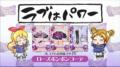 [anime][アイカツ!][アイカツ!格言]